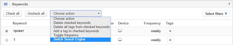 toggle-search-engine-optimizer