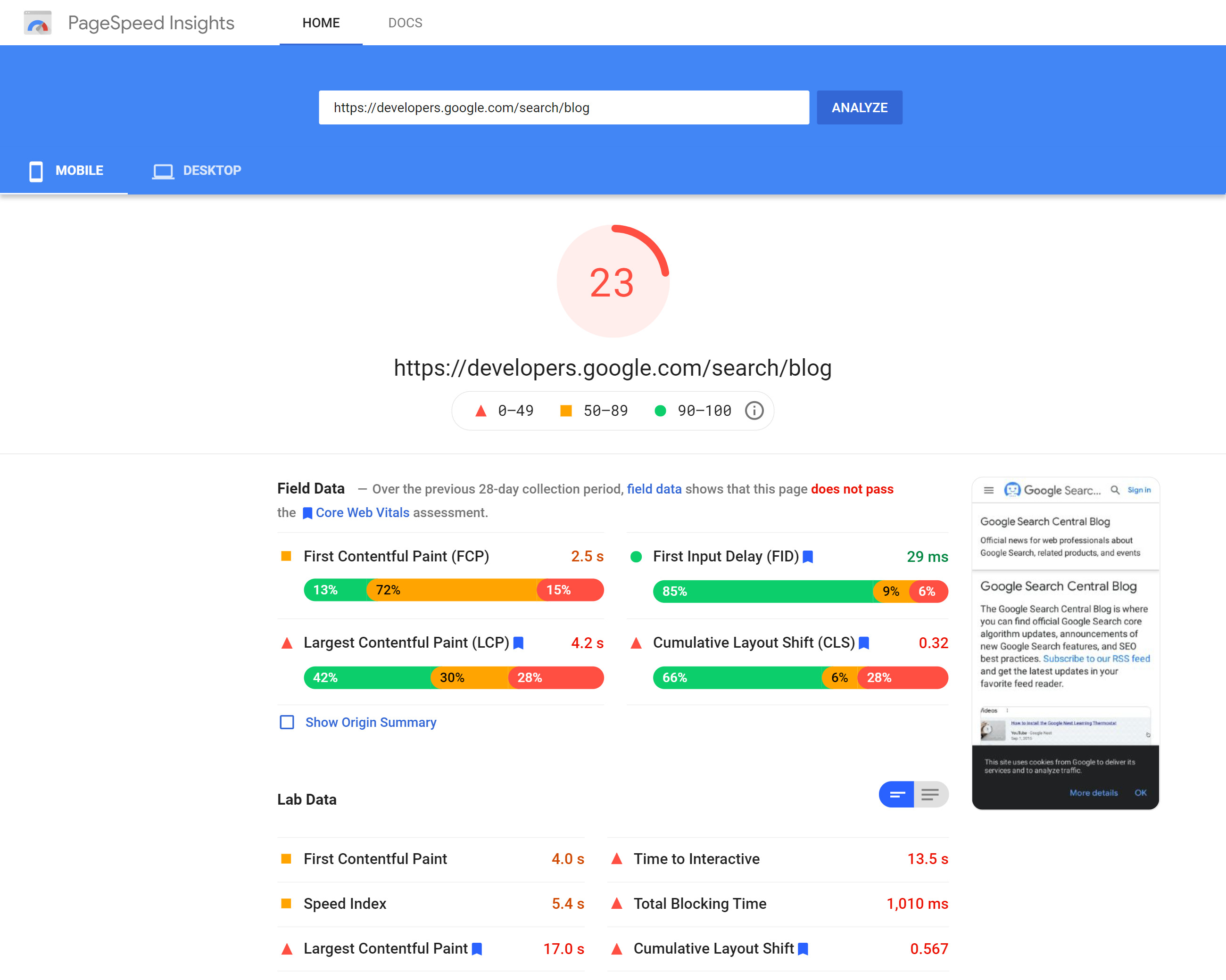 Page Speed Insights tool. Example result.